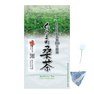 桑茶 無農薬 国産 桑の葉茶 ぐんまの桑茶(ほうじ茶 ティーバッグ) 1箱30包|bussan10