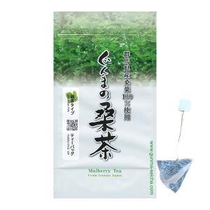 桑茶 無農薬 国産 桑の葉茶 ぐんまの桑茶(緑茶 ティーバッグ) 1箱30包|bussan10