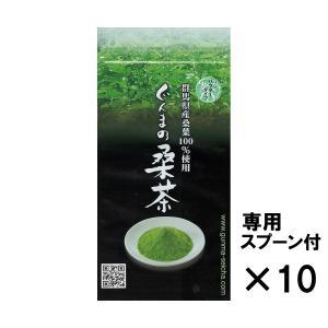 群馬県優良県産品 桑茶 粉末 無農薬 国産 ぐんまの桑茶(パウダータイプ) お得なまとめ買い 10袋(各50g)専用スプーン付き|bussan10