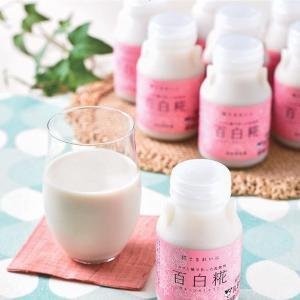 ノンアルコール牛乳甘酒 無添加・無着色 百白糀(ひゃくびゃくこうじ)8本セット 白水舎乳業|bussan10