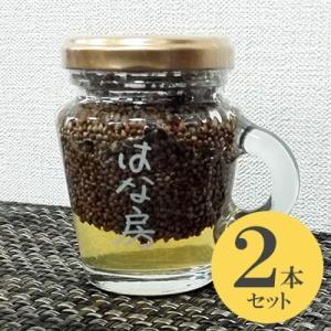 国産 はちみつ えごま蜂蜜 2個セット|bussan10