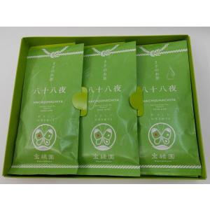 長崎県産 さざのお茶 八十八夜茶3本詰め ギフト|bussan10