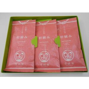 長崎県産 さざのお茶 初摘み茶3本詰め ギフト|bussan10