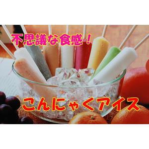 こんにゃくアイス いちご20本セット|bussan10|05
