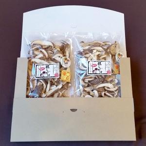 1000円ポッキリ 国産 群馬県産 手切り 乾燥しいたけ 20g 2袋|bussan10|03