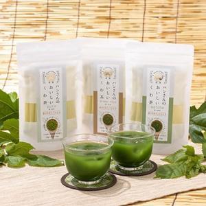 国産 桑茶 飲み比べ3種セット 桑の葉茶 玄米 抹茶|bussan10
