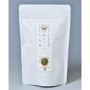国産 桑茶 ピュアリーフ2袋セット 桑の葉茶 茶葉|bussan10