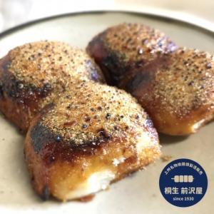 電子レンジで温めるだけ!焼きまんじゅう キャラメル焼きまんじゅう 食べ比べセット(冷凍)味噌だれ付き 桐生・前沢屋より直送 bussan10