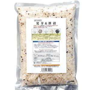 活き活き 発芽&雑穀1kg 3個セット 国産 発芽玄米 bussan10