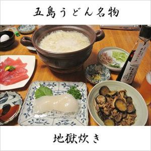 「飛魚醤油の素」「国産小麦五島うどん」セット 長崎|bussan10|04