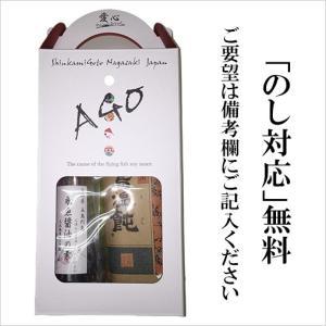 「飛魚醤油の素」「国産小麦五島うどん」セット 長崎|bussan10|05