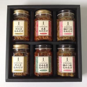 無添加 香川県産 なめ茸 4種6本入りセット(MM6-1) bussan10