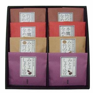さぬきの惣菜詰め合わせ8袋セット MFG-35 ギフト 香川  bussan10