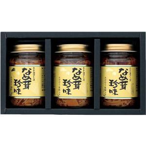 竹の子・松茸入り なめ茸 珍味 3本セット(S2) bussan10