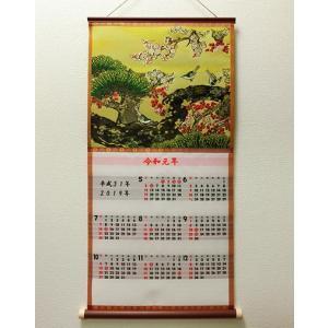 令和 織物カレンダー 梅にうぐいす 令和カレンダー 鶯|bussan10