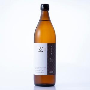 玄米黒酢 玄(しずか)900ml|bussan10