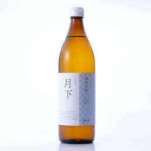 酒粕白酢 月下(げっか)900ml|bussan10