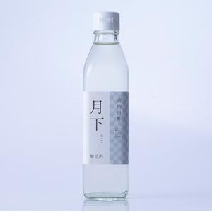 酒粕白酢 月下(げっか)300ml|bussan10