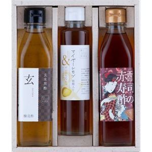 こだわりのお酢+選べる合わせ酢+選べる飲む酢の3本ギフトセット|bussan10
