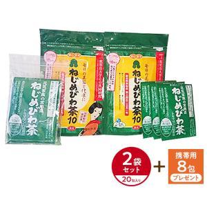 1000円ポッキリ ねじめびわ茶 20包+携帯用8包 プレゼント 十津川農場|bussan10