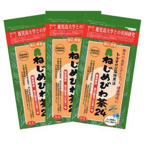 「ねじめびわ茶24」の3袋セット 計72包 十津川農場|bussan10