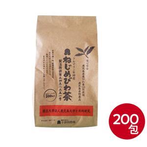 ねじめびわ茶 200包 十津川農場|bussan10