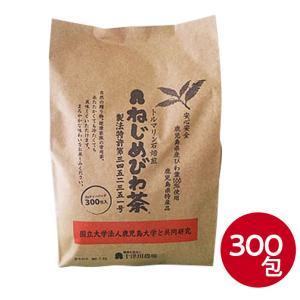 ねじめびわ茶 300包 十津川農場|bussan10