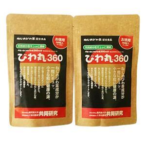 「びわ丸360」2袋 計720粒 十津川農場|bussan10