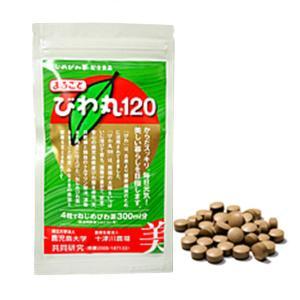 「びわ丸120」1袋 十津川農場|bussan10