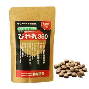 「びわ丸360」1袋 十津川農場|bussan10