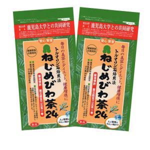 「ねじめびわ茶24」の2袋セット 計48包 十津川農場|bussan10