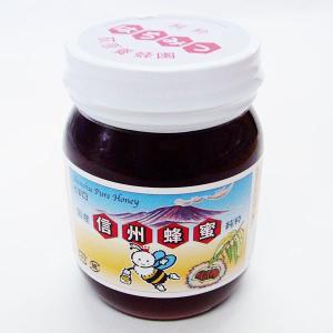 栗 蜂蜜 国産 はちみつ ハチミツ 500g 荻原養蜂園|bussan10
