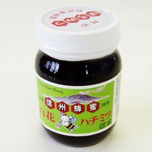 百花 蜂蜜 国産 はちみつ ハチミツ 500g 荻原養蜂園|bussan10
