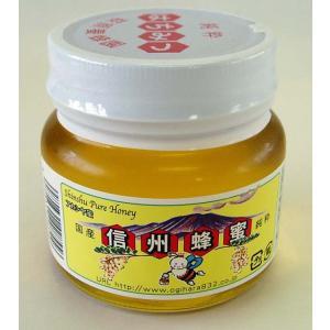 アカシア 蜂蜜 国産 はちみつ ハチミツ 300g 荻原養蜂園|bussan10