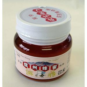 トチ 蜂蜜 国産 はちみつ ハチミツ 300g 荻原養蜂園|bussan10