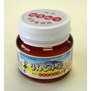 りんご 蜂蜜 国産 はちみつ ハチミツ 300g 荻原養蜂園|bussan10