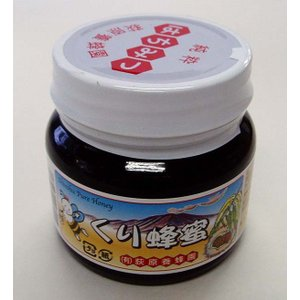 栗 蜂蜜 国産 はちみつ ハチミツ 300g 荻原養蜂園|bussan10