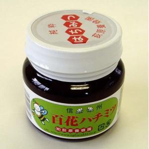 百花 蜂蜜 国産 はちみつ ハチミツ 300g 荻原養蜂園|bussan10