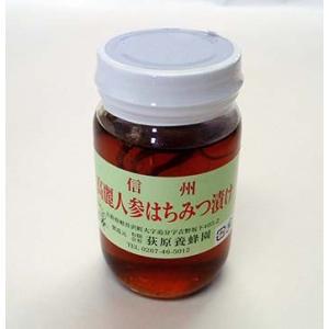 高麗人参蜂蜜漬け 国産はちみつ ハチミツ 265g 荻原養蜂園|bussan10