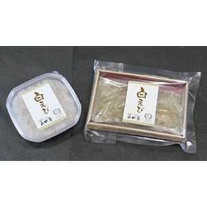白えび お刺身2点ギフトセット(お刺身&おぼろ昆布締め)|bussan10|04