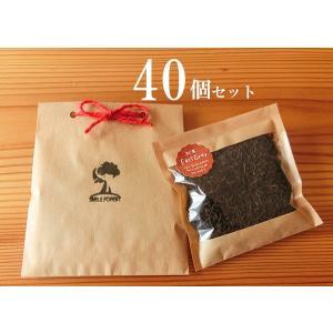 ◆退職のお礼、結婚式のプチギフトなどにおススメ こちらの商品はアールグレイ紅茶が中身のプチギフトセッ...