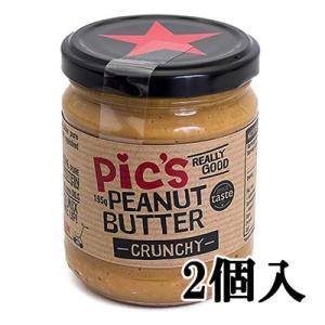 ピーナッツバター あらびきクランチ 無添加 無糖 195g 2個セット ピックス スーパーフード|bussan10