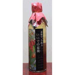 美味しいグミ酢 2本セット 山形県|bussan10