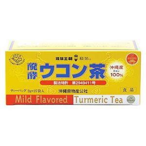 醗酵ウコン茶(27袋)2箱セット|bussan10