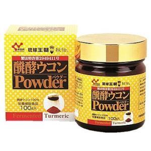 醗酵ウコンパウダー(100g) 2個セット|bussan10
