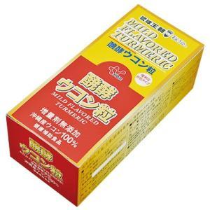 醗酵ウコン5粒(個包装30袋入り)×2箱セット|bussan10