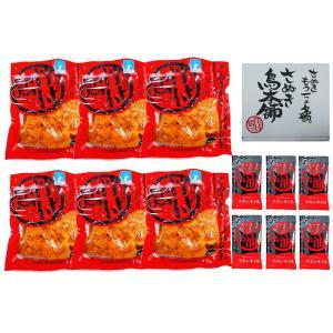 骨付き鳥 香川 骨付き鶏 6本セット クリスマスチキン|bussan10