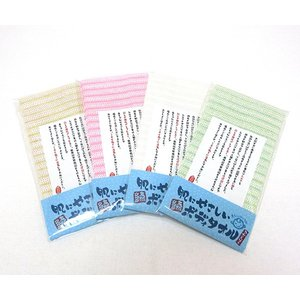 手織り ボディタオル(天然シルク40% 綿60%) 選べる4色 肌にやさしい シルクタオル|bussan10