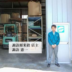 1000円ポッキリ 全9種類 真空パッケージ お米の食べ比べセット 選べる2袋(各300g 約2合) bussan10 08