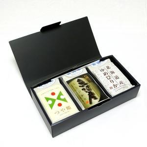 全9種類 選べる3袋(各900g) お米の食べ比べ ギフトセット 真空パッケージ|bussan10